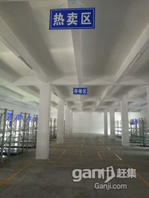 出售大型电商仓库-图(2)