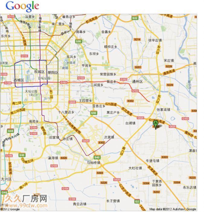 【5图】北京通州张家湾部队院2150平米天车厂房