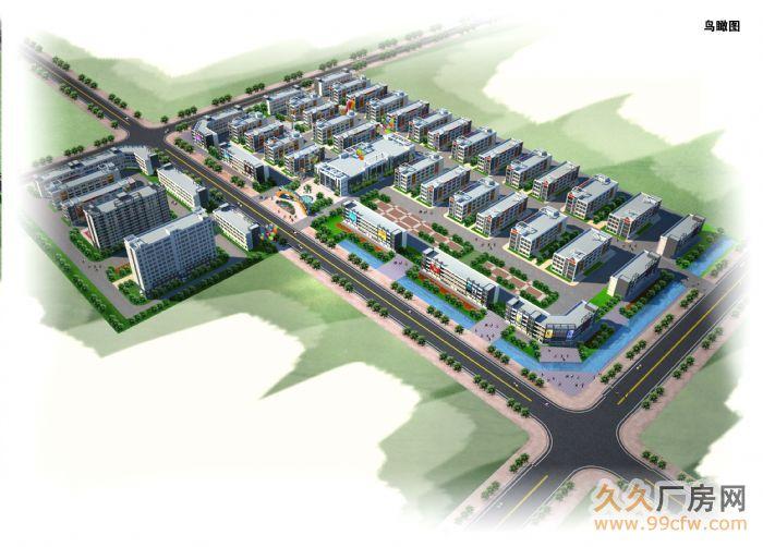 广西贵港省级江南工业园重点建设项目—昌桂产业园盛大招商-图(1)