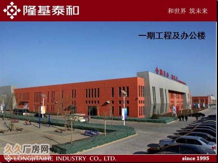 诚租五万余亩带证工业厂房-图(3)