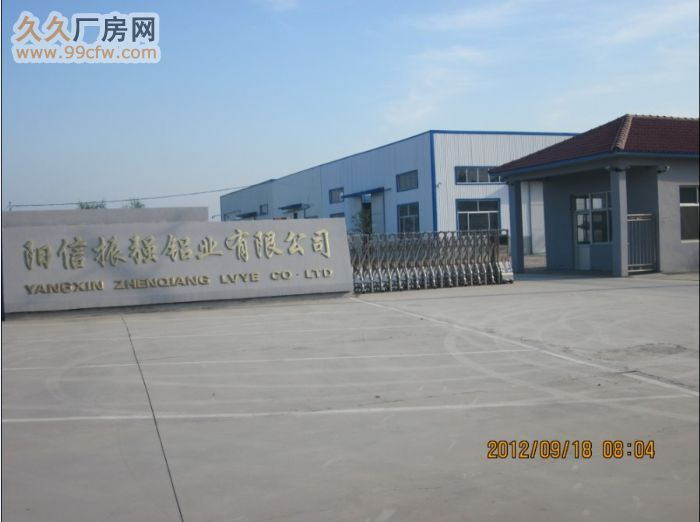 阳信振强铝业有限公司厂房出租-图(1)