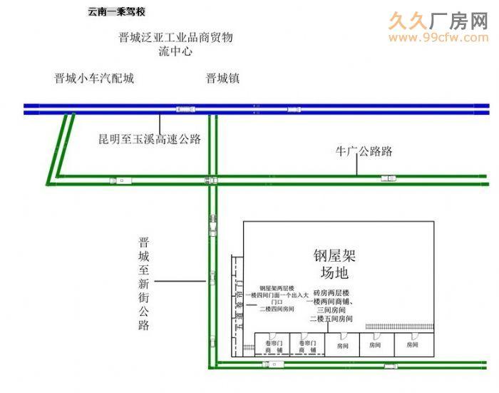 晋城县厂房招租可整租也可分租-图(1)