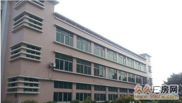 番禺区石基地铁站旁(独院)标准厂房出租-图(1)