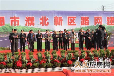 濮阳工厂土地厂地出租-图(2)