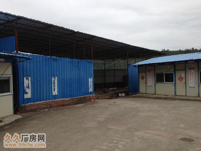 广东省肇庆市广宁县古水镇厂房出租-图(4)