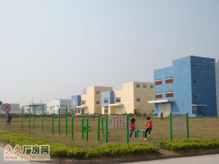 苍梧工业园区内标准厂房出租-图(2)