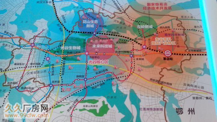 到武昌火车站3