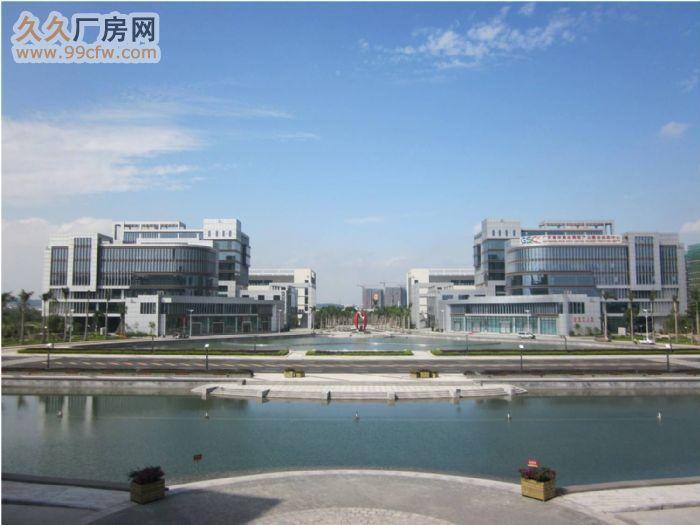 航空:距广州国际飞机场仅40分钟车程,佛山机场就位于罗村境内,车程15