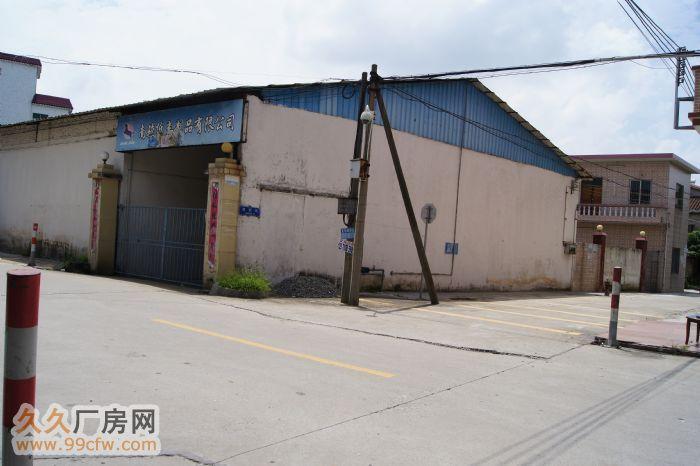 【3图】简易厂房+砖混办公楼出租-番禺厂房-广州厂房