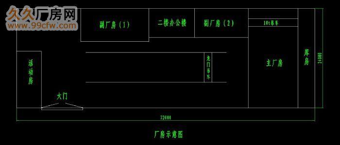 铁东区位置极佳的厂房出租-图(3)