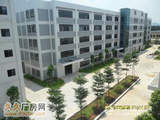 科学城、东西区、永和区、八栋厂房现正热租-图(1)