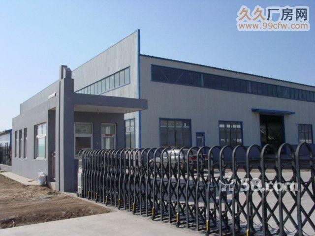 出租开发区12年新建厂房4000平米水电气齐全&-图(3)