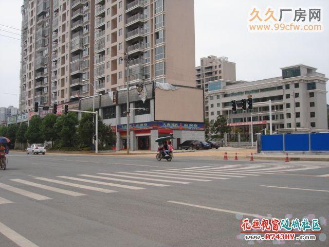 【3图】花垣城北房屋地基出售-花垣土地-湘西厂房
