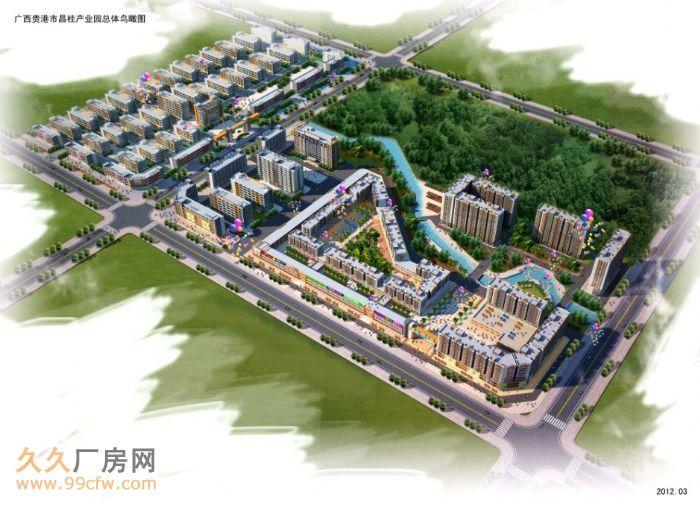 首席综合体−昌桂产业园盛大招商-图(1)