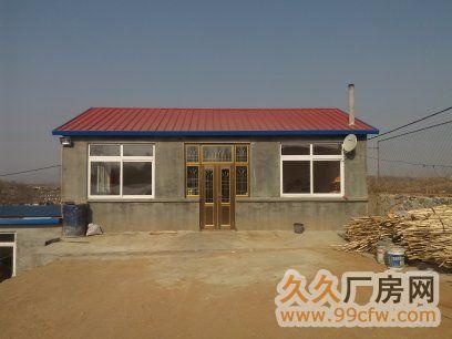 皮口镇果木园村畜牧养殖基地出售-图(5)