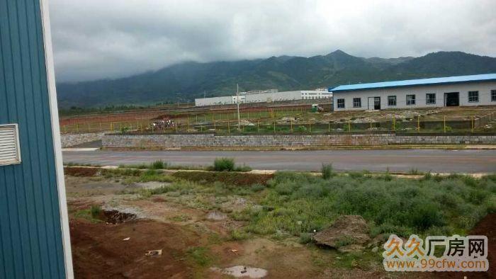 工业园平整土地出售,14万每亩全昆明最低价-图(5)