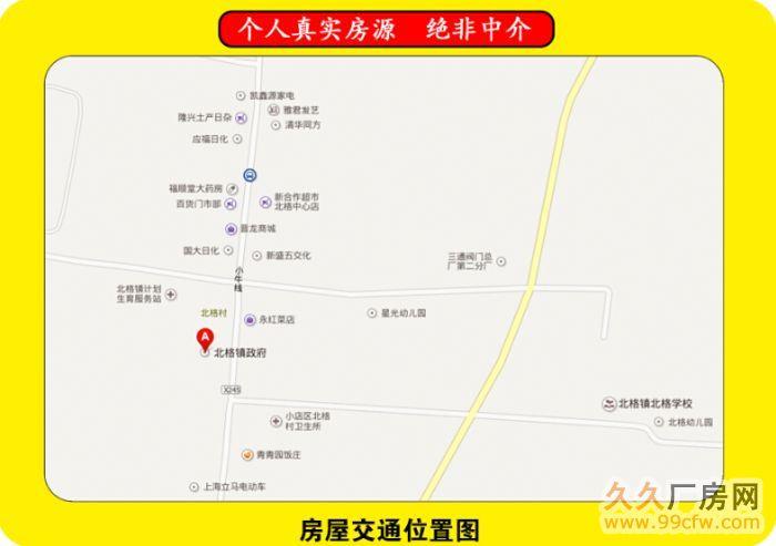 小店1000平米厂房出租-图(4)