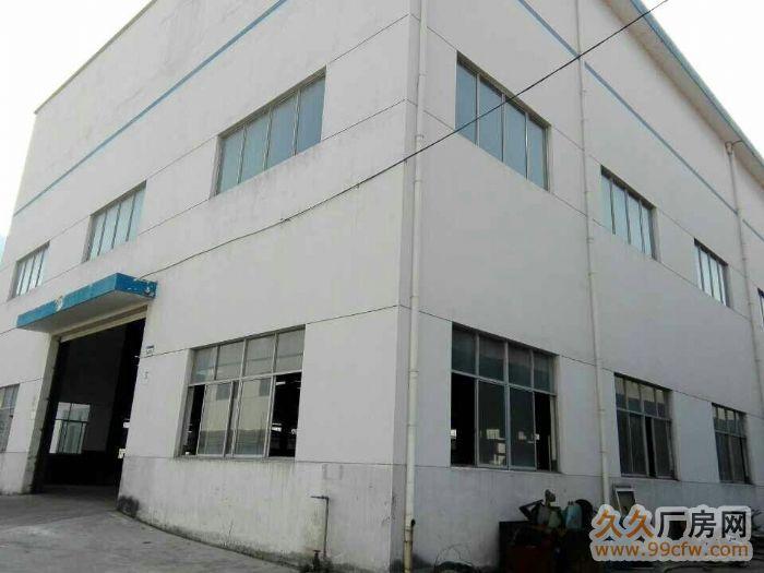 缙云县五东工业园区有5000多平设备齐全的标准厂房出租-图(2)