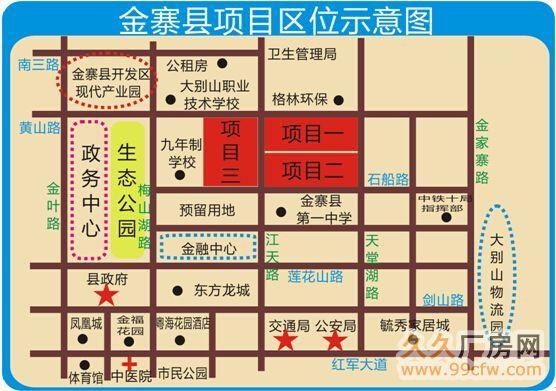安徽六安金寨三宗国有建设用地标的介绍-图(1)