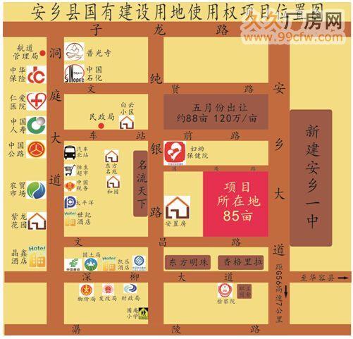 湖南常德市安乡县国有建设用地使用权-图(1)