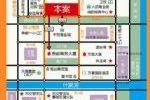 辽宁省朝阳市燕都新区77亩使用权标的介绍