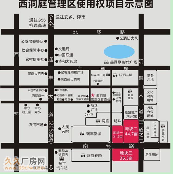 湖南省常德西洞庭管理区三宗国有建设用地使用权-图(1)