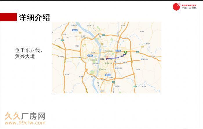 按照深圳,广州,重庆等地经验,机场沿线发展将成为历史必然,而且是高尚