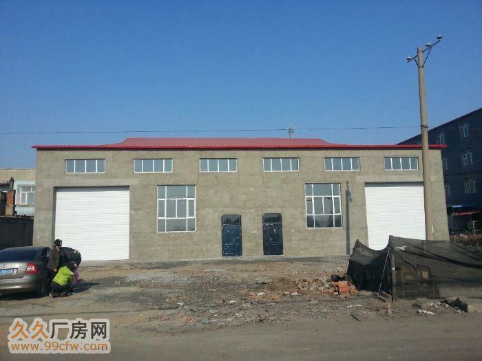 厂房出租,面积1200米-图(5)