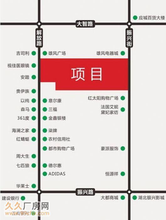 湖北应城市解放街原春天服饰广场商铺低价出让-图(1)