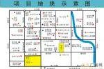 甘肃省白银市两宗使用权项目标的介绍