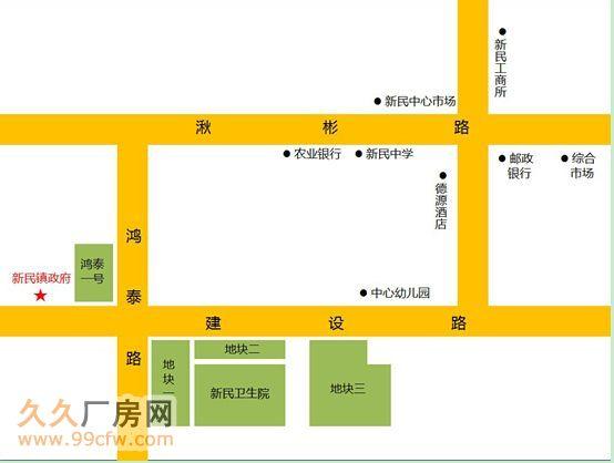 陕西咸阳彬县使用权项目标的介绍-图(2)