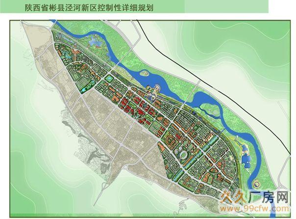 陕西彬县新中医院对面70亩净地出让(12月18武汉拍卖)-图(2)