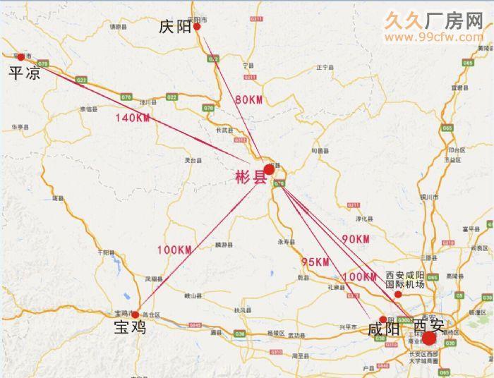 陕西彬县新中医院对面70亩净地出让(12月18武汉拍卖)-图(3)