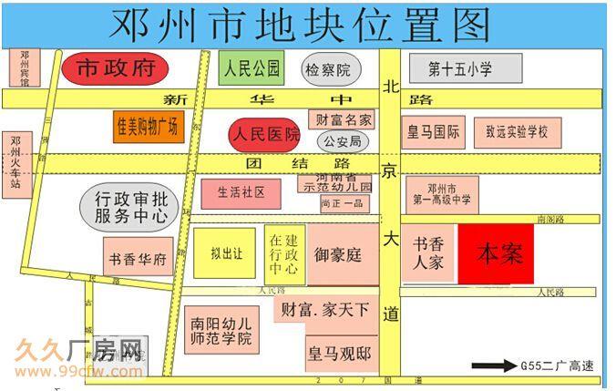 邓州市一高南侧126亩商住地块标的介绍-图(1)