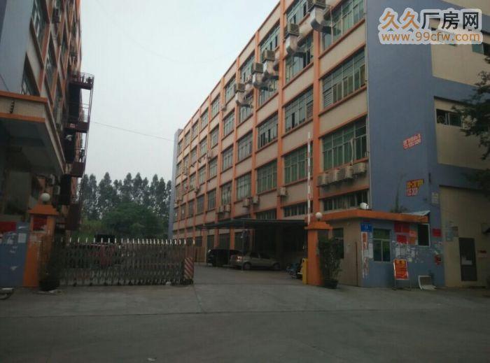 光明新区龙大高速长丰工业园1至2楼各2600平出租-图(6)