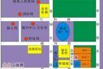 河北省邯郸市磁县国有建设用地使用权