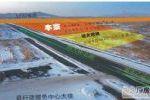 吉林省靖宇县主干道旁40亩商住用地短平快净地