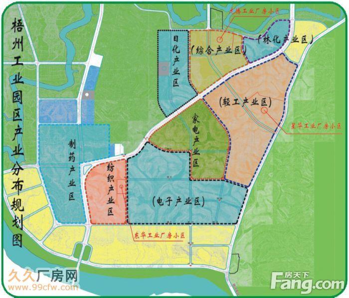 广西梧州万秀区高标准工业厂房(配套宿舍)可租可售-图(4)