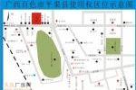 12月26日拍卖广西百色市平果县铝城大道北侧45亩商住用地