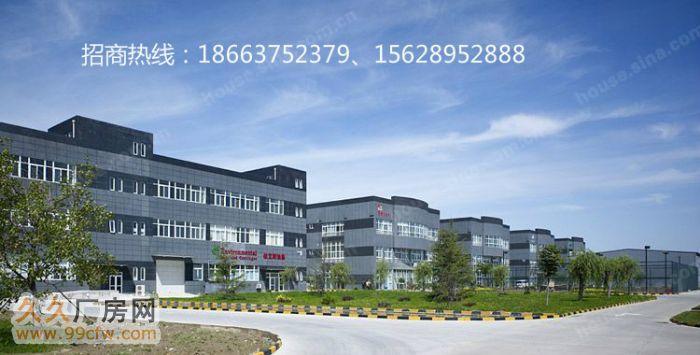 仓库、厂房、办公楼、独栋办公楼(出售)-图(6)