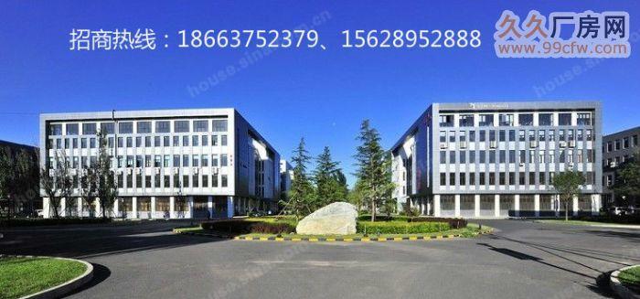 仓库、厂房、办公楼、独栋办公楼(出售)-图(7)