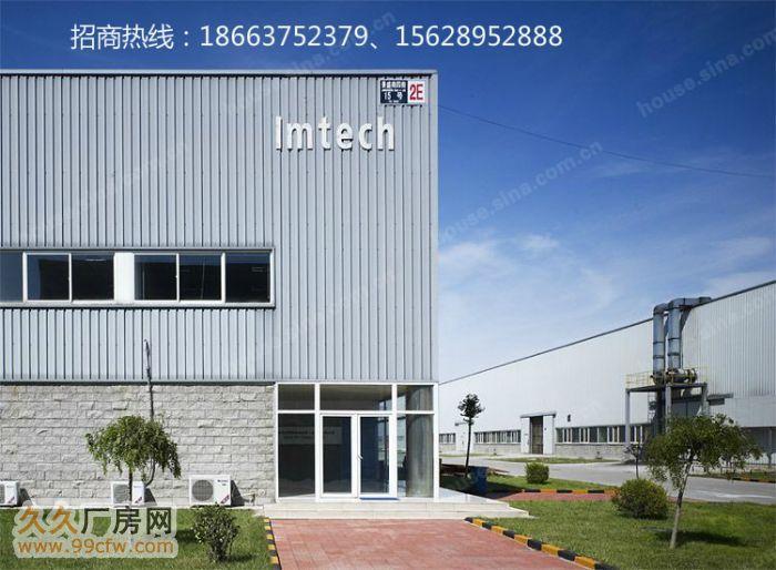 工业园区银行按揭办公楼、独栋办公楼、仓库出售-图(2)
