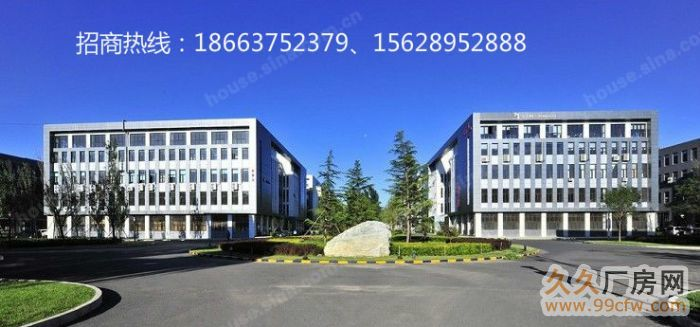 工业园区银行按揭办公楼、独栋办公楼、仓库出售-图(7)