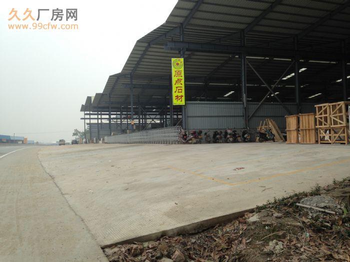 云城区腰古镇324国道旁石材厂招租-图(8)