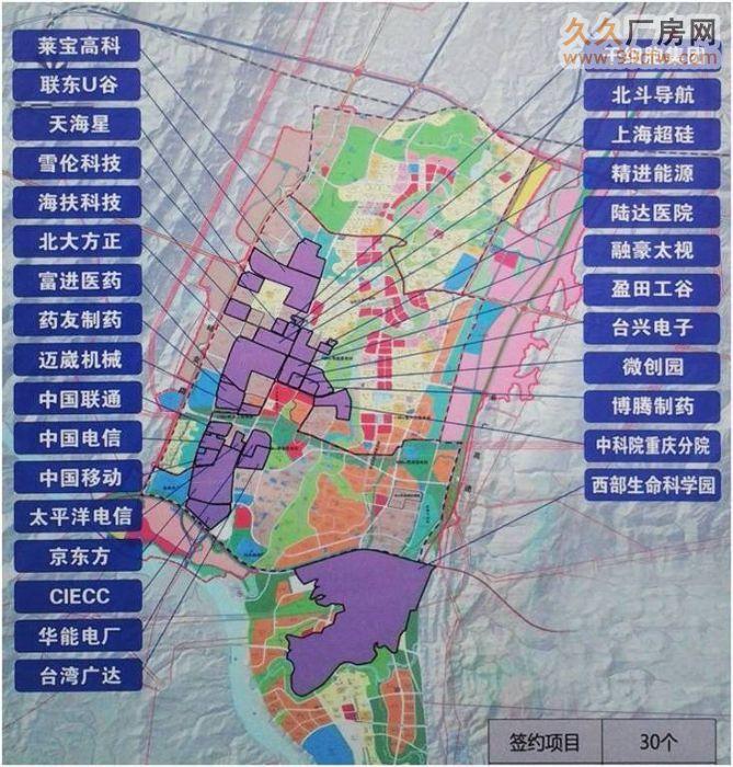【4图】联东u谷重庆水土高新产业园标准厂房出售