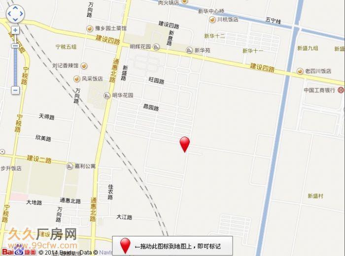 详细地址:萧山区宁围镇新华村2组571号