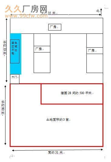 5亩厂房设计图纸