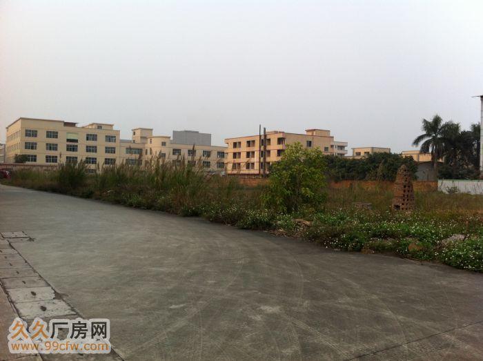 新华工业区60亩工业用地出租定做厂房-图(1)