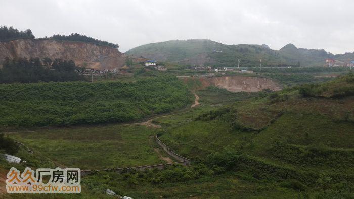 贵州地矿局探矿机械厂诚招土地合作伙伴-图(1)