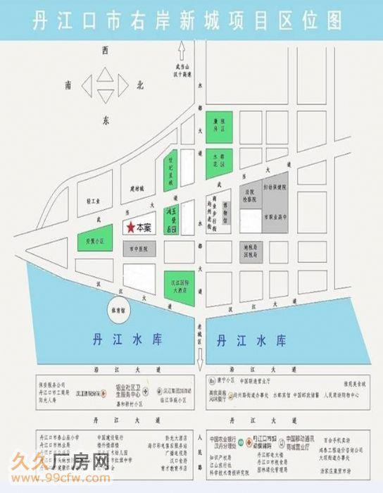 湖北丹江口市58亩土地出让-图(1)